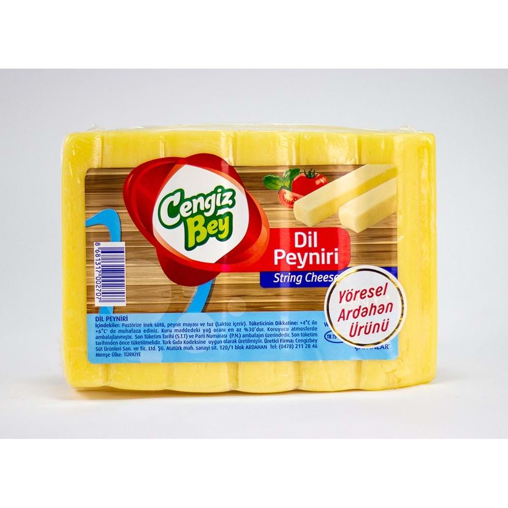 Dil Peyniri 0,500 gr