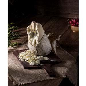 Erzincan Deri Tulum Peyniri 1.5 - 1.7 KG